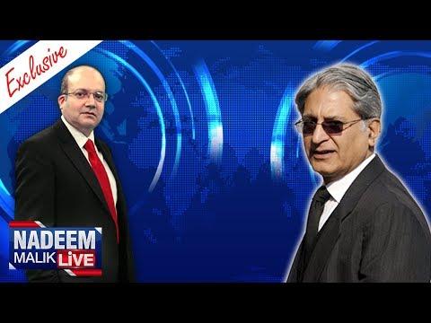 Aitzaz Ahsan Exclusive | Nadeem Malik Live | SAMAA TV | 01 Feb 2018