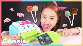 캔디 롤리팝 메이커 로 캐리의 다양한 맛 사탕 만들기 놀이 CarrieAndToys