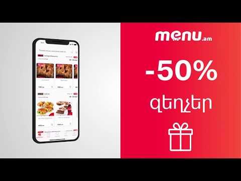 Menu.am - Fast Food Delivery In Yerevan!