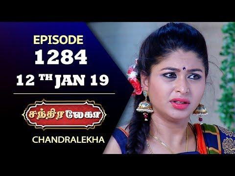 CHANDRALEKHA Serial | Episode 1284 | 12th Jan 2019 | Shwetha | Dhanush | Saregama TVShows Tamil