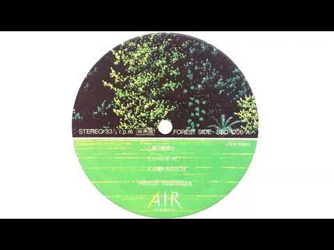 吉村弘 / Hiroshi Yoshimura – A・I・R (Air In Resort) / Full Album