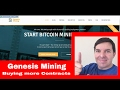 Genesis Mining Update and Review - Buying bitcoin mining contracts