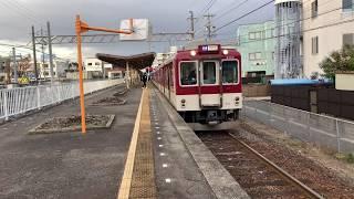 近鉄鈴鹿線   平田町駅