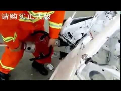 Shandong Aolai Mechinary Technology Co., Ltd operation video