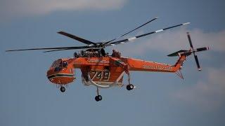 Пожарный вертолёт. Sikorsky S-64f. Забор воды.(, 2016-06-09T18:51:14.000Z)