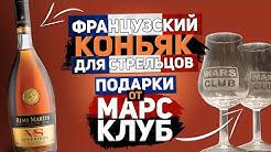 Марс клуб москва клуб музыка 80 москва
