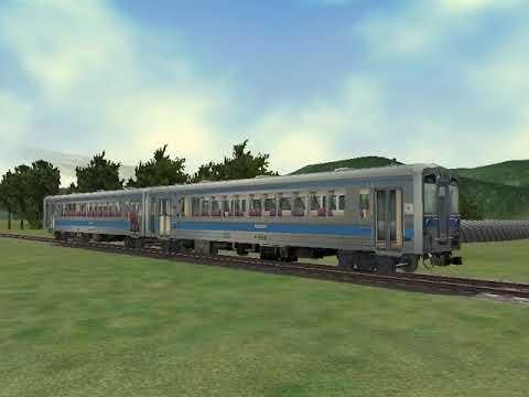 Microsoft Train Simulator On Windows 7 64-bit