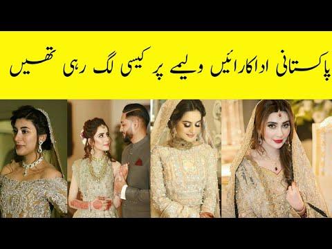 Pakistani Actress Beautiful Wedding Dresses - Exclusive Photos -