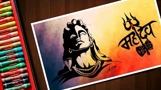 5e6e6a2322bd9 How To Draw Lord Shiva   Lord Shiva Silhouette Drawing ...
