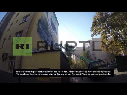 Russia: These 7 cities graffitied 'THANKS' to Putin on his 62nd bday