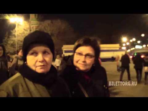Отзывы о шоу Dralion, Цирк дю солей, Лужники, 8.3.2014
