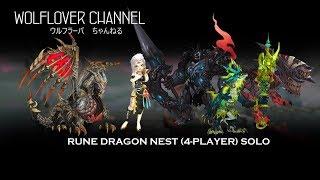 Dragon Nest A - Inquisitor Solo Rune Dragon Nest (4-Player) Normal Mode
