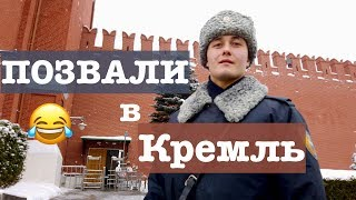 2. Москва. Красная площадь.