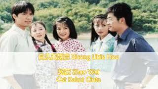 Download Mp3 自从离别后 Zicong Libie Hou - Ost Kabut Cinta - Terjemahan