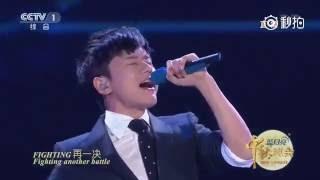 20160915 張杰 Zhang Jie (Jason Zhang)   央視中秋晚會 live 逆戰