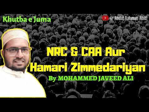 NRC & CAA