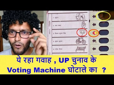 Real Proof of UP VOTING MACHINE SCAM with WITNESS | Election 2017 | - Comedy Station India