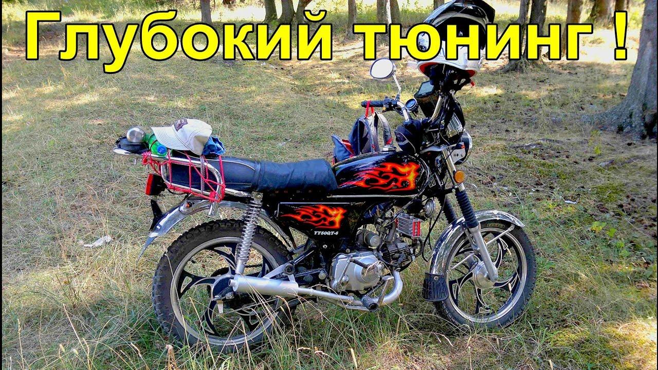 Интернет-магазин мототехники motokvartal предлагает покупателям запчасти, как для мотоциклов, так и для их разновидностей, типа мопедов, скутеров, мотороллеров, квадроциклов и тому подобным механизмам. У нас вы можете купить как одну интересующую вас деталь, так и мотозапчасти оптом.
