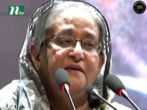 HPM Sheikh Hasina at the discussion on National Mourning Day