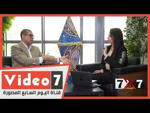 سر خلافه مع الأزهر وطلبه فصل أهل الإخوان من عملهم.. محمد أبو حامد ضيف 7×7