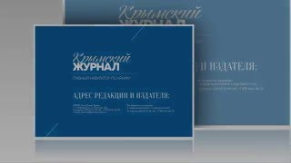 видео индекс по адресу симферополь