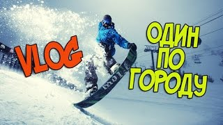 VLOG: burton snowboards, snowboards, best of snowboard 2017