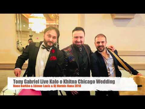 Tony Gabriel Live kalo o khitna Chicago Wedding 2018