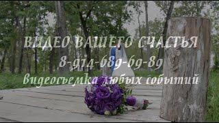 Яркий день свадьбы Андрея и Ксении. 17.09.2016