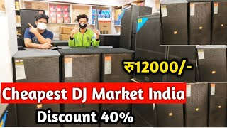 Cheapest DJ Market Ranchi   Top Cabinet Price With 18 inch Dubal Cabinet Price India   DJ Market Rnc