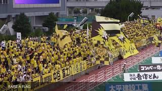 2017.7.8 C大阪vs柏(キンチョウ) 柏レイソル チャント集(2017) twitter...