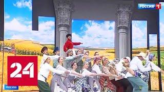 Световое шоу, собственный музей и музыкальный марафон: Москва чествует ВДНХ - Россия 24
