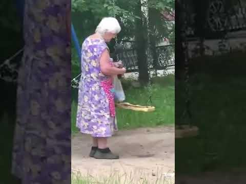 Бабушка обмазывает качели говном жители Гатчины боятся выпускать своих детей на площадку Новости Шок