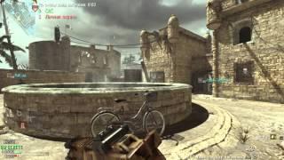 Modern Warfare 3 SevLan по сети