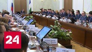 Радий Хабиров назначил нового главу своей администрации - Россия 24