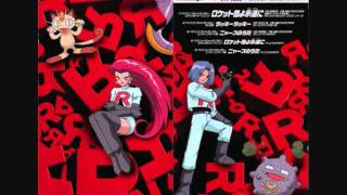 Pokémon Anime Song - Roketto-Dan Yo Eien Ni