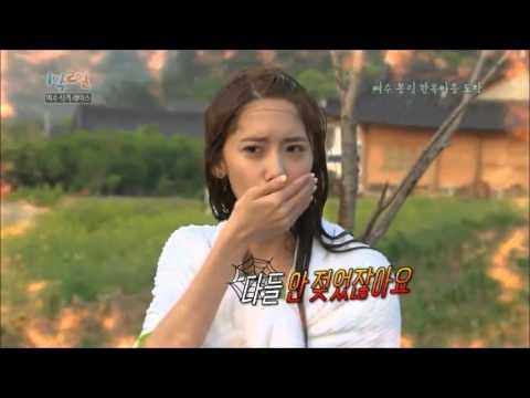 130609 1박2일 소녀시대 윤아 물벼락