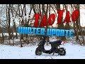 Project TaoTao : Winter Update : Snow Scootin'