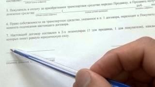 видео Договор купли-продажи автомобиля между юридическим и физическим лицом