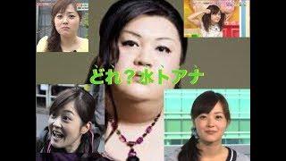 ーーーーーーー 好きな女子アナランキング殿堂入りを果たした日本テレビ...