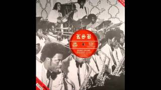 Kashmere Stage Band - Ain