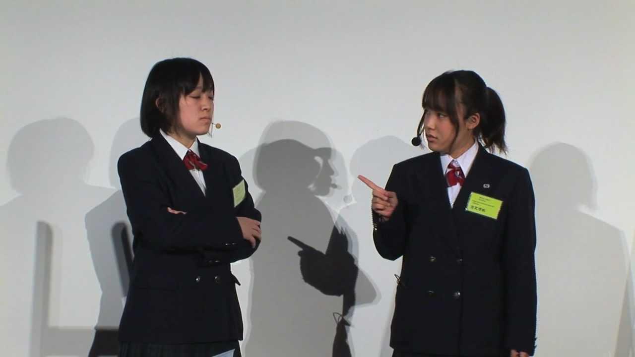 川崎市立川崎総合科学高等学校制服画像