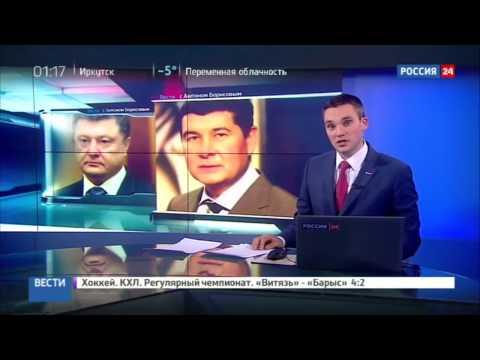 Левиафан (2014) — смотреть онлайн — КиноПоиск
