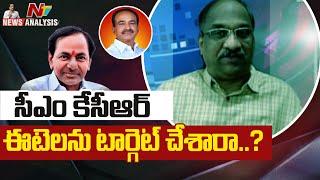 Prof K Nageshwar Analysis over Huzurabad Political Heat | Etela vs CM KCR | Ntv