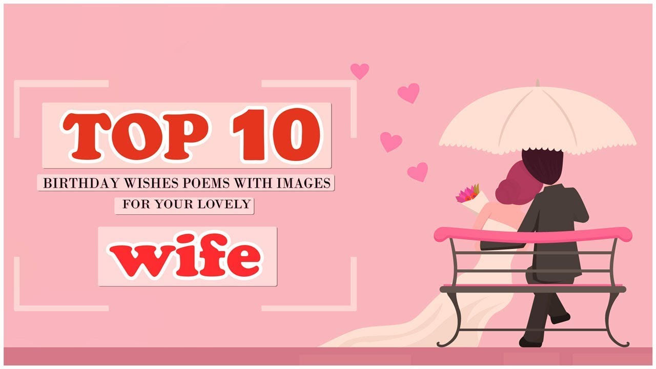 to wife poems