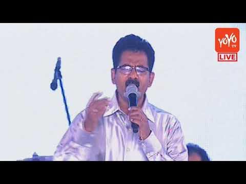 Suda Sakkani Talli Song Live Performance at Prapancha Telugu Mahasabhalu 2017 | YOYO Cine Talkies