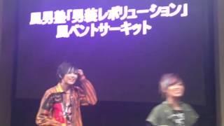 卒業式を終えてポラ撮影なうの蓮くんとメンバー達の動画を激写。