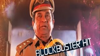 Baadshah 2 min new Comedy trailer on  Brahmanandam & Dream mission - Jr Ntr , Kajal Agarwal