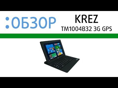 планшет KREZ TM1004B32 3G GPS, обзор