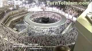 English\French subtitles  Emotional Surah TaHa - Dr. Sheikh Khalid al Ghamdi 2013   سورة طه