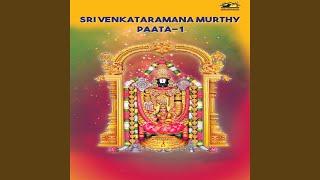 Sri Venkataramana Murthy Paata - 01